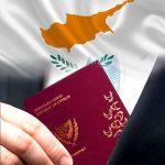 Кипр ввел лимит на выдачу гражданств для инвесторов