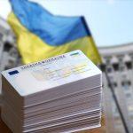 С июня вид на жительство будут оформлять в форме ID-карты