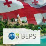 Грузия ратифицировала Многостороннюю конвенцию BEPS
